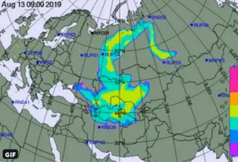 Hatalmas radioaktív felhő takarta be az eget Ukrajnában