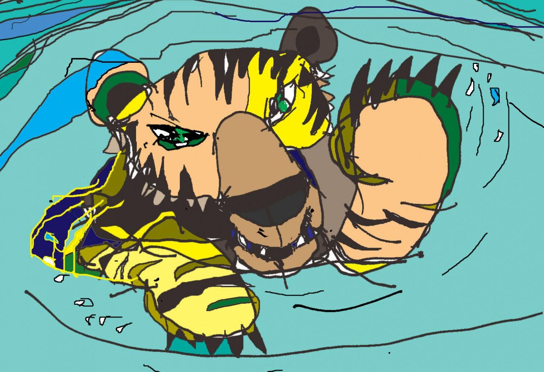 Tigris a tóban