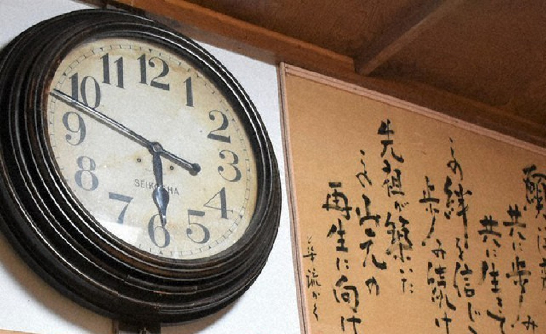 Tíz évvel a japán földrengés és cunami után ismét járni kezdett egy buddhista templom órája